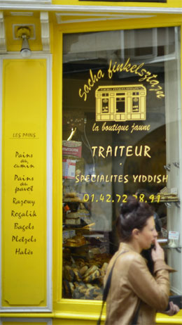 Jewish bakery, 27 rue des Rosiers in Le Marais